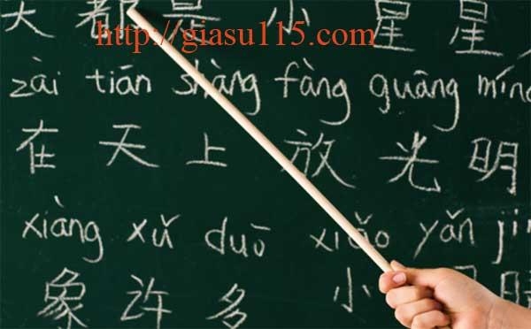 Dạy tiếng Trung quốc tại thái nguyên 2017